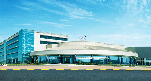 Emirates Motor Company (EMC)