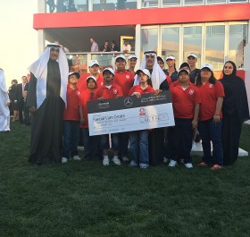 Abu Dhabi Special Care Center